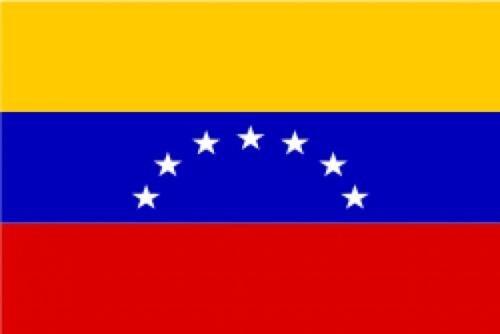 2018,100% Настоящее памятное Примечание Венесуэла 20, оригинальная коллекция