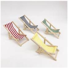 2Pcs 1/12 Dollhouse Mini Simulated Folding Leisure Beach Stripe Chair Toy Model baby Doll house Pretend Furniture Chair kid Toys(China)