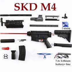 DIY нейлон SKD M4SS гель мяч бластеры Shooter Электрический воды игрушки Пистолеты для детей игры на открытом воздухе CS