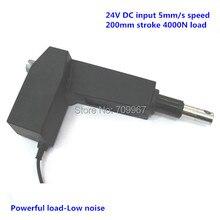 4000N нагрузка 200 мм ход 5 мм/сек Скорость 24 В DC Линейный привод для медицинской больницы электрическая кровать Электрический Диван