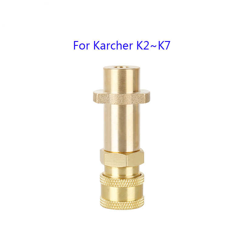 "1//4/"" inch Quick Release Pressure Washer Foam Lance Adapter for Karcher K2 K3"