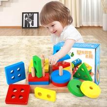 Wooden Column Shapes Stacking Toys Baby Preschool Educational Geometric Sorting Board Blocks Montessori Building Blocks