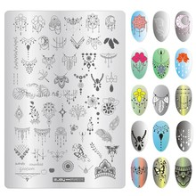 1pc 9.5x14cm Nail Art Stampping Plate ZJOY-PLUS Series Bead Curtain Image Pattern Stamping Template Manicure Accessories