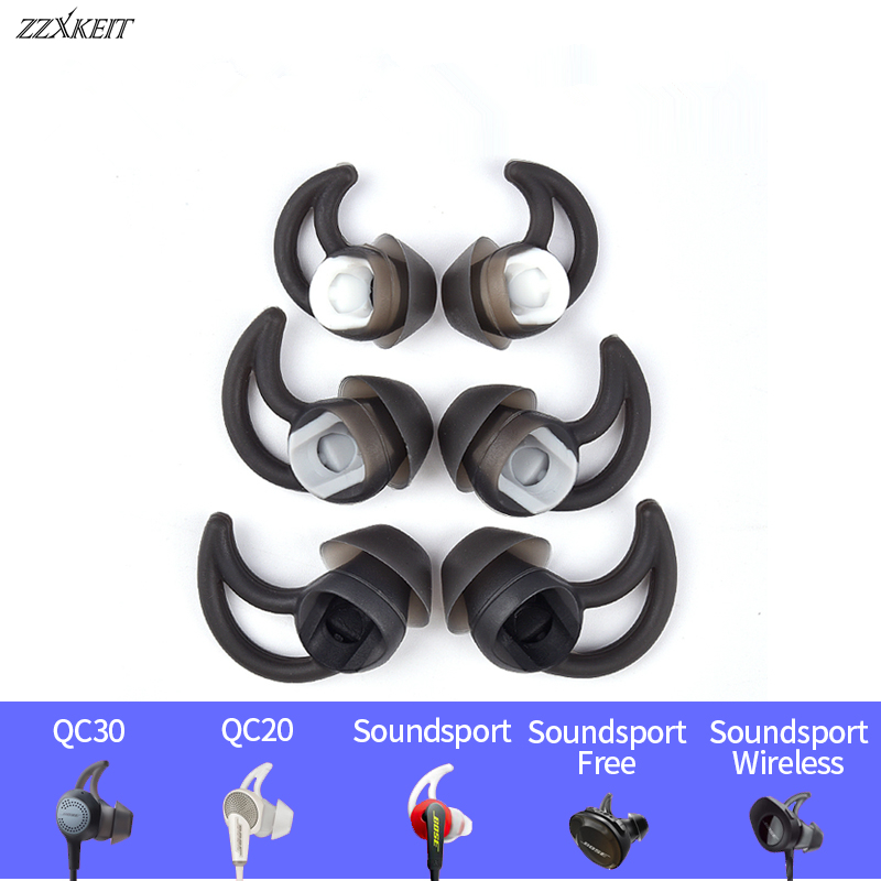 e3c52fdb7ef 3 Pairs Silicone Earbud Tips Eartips Replacement Shark Fin Ear Plug Set For  BOSE