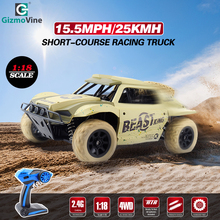 GizmoVine RC Car Short-Course Racing Truck Toys Model Shockproof 4 Wheel Drive High Speed Drift Remote Control Car Toy For Kids kids rc car toy speed pipes racing track remote control building tubes diy set flash light baby educational toys for children page 4 page 5