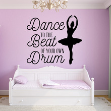 Luxuriant dance Wall Stickers Vinyl Waterproof Home Decoration Accessories For Kids Rooms Diy Pvc