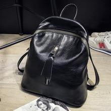 Женщины рюкзак из мягкой натуральной кожи рюкзаки кожа Школьные сумки элегантный дизайн студент рюкзак путешествия мода досуг сумки