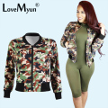 Fashion Women Coat Camouflage Jacket 2016 Autumn Zip Up Pockets Stand Collar Camo Basic Jackets Short Bomber Jackets