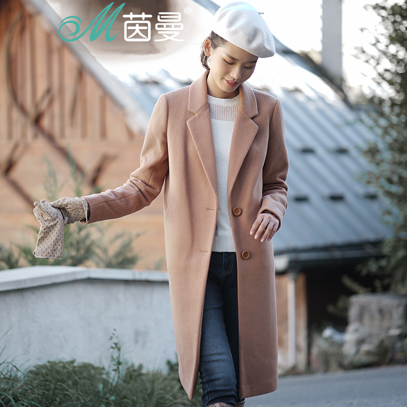 INMAN invierno mujer nuevo estilo Casual botón único abrigo de lana largo abrigo