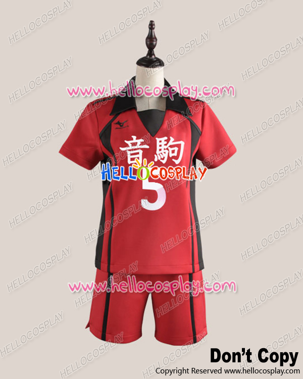 Haikyu Cosplay Juvenile No.5 Ver Uniform Costume H008