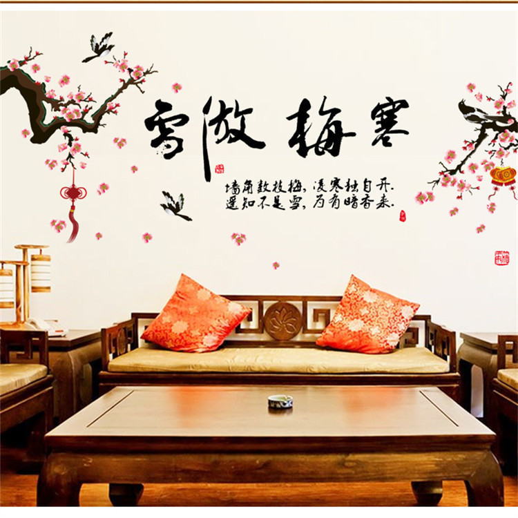 New Year The Magpies Plum Flower Room House Glass Christmas Decoration Chinese New Year Wall Sticker
