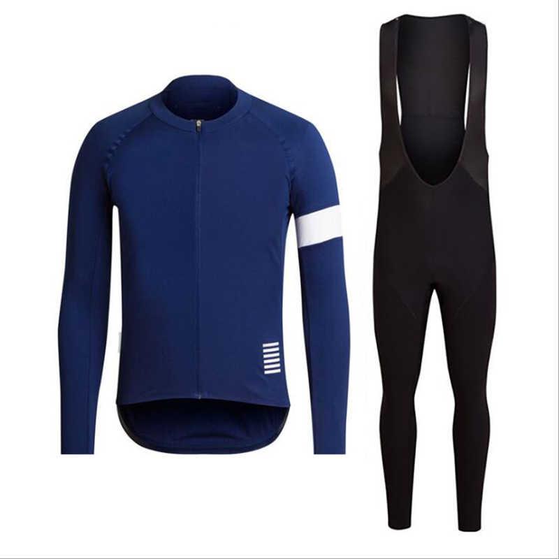 RCC 2019 дышащий комплект для велоспорта с длинным рукавом одежда горного