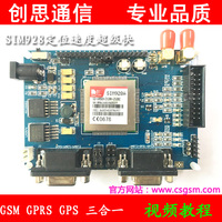 For Gp S For Gp Rs Development Board Stm32 Sim928a Module For Gp S Nmea Map