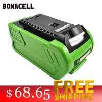 Bonacell 40V 6000mAh Wiederaufladbare Ersatz Batterie für Creabest 40V 200W GreenWorks 29462 29472 22272 G-MAX GMAX l30