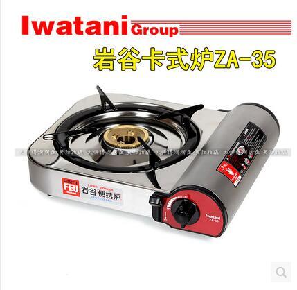 ZA-35 portable cassette cookers gas stove BBQ pot household gas stove outdoor picnic barbecue grill zimnij uxod za volosami