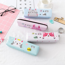 Cute cartoon animal pencil case kawaii cute pet pen box student school office stationery