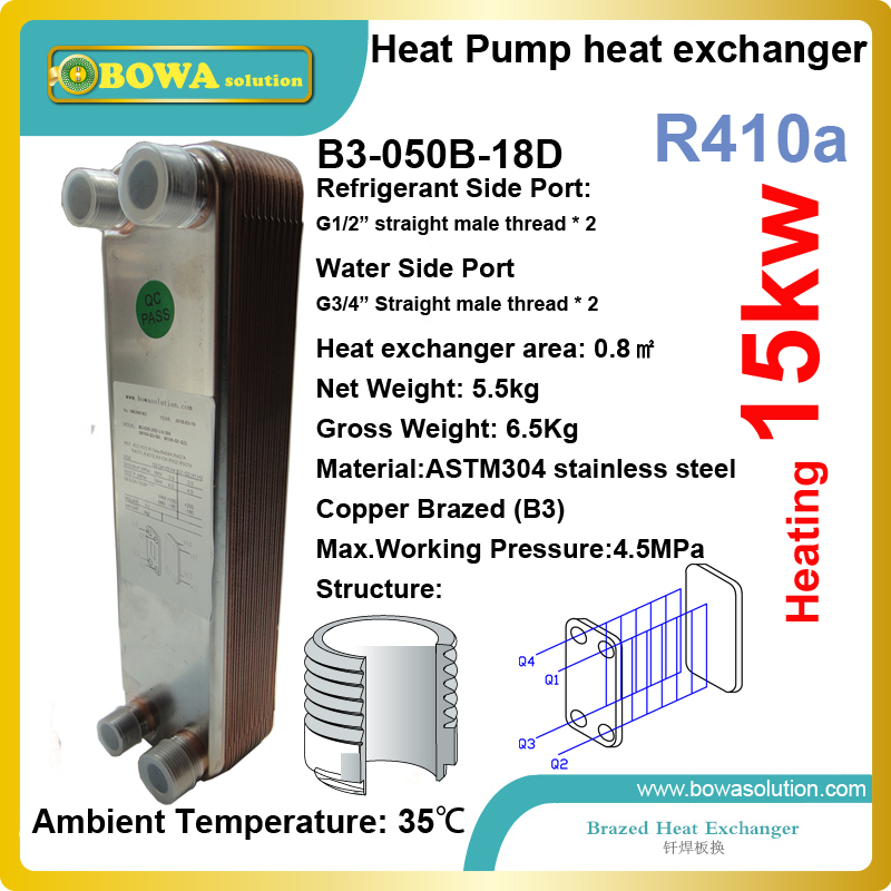15kw( R410a to water) and 4.5MPa plate heat exchanger is working as condenser in compact size heat pump water heaters b3 50 34 brazed plate heat exchanger 4 5mpa is for r410a water air source heat pump and numerous other applications