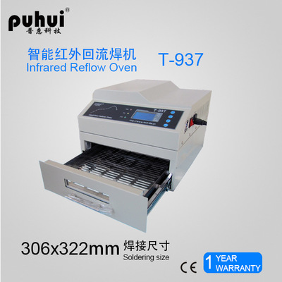 PUHUI Authorized T 937 2300W Desktop Leadfree Reflow Oven Infrared IC Heater T937 Reflow Solder Oven