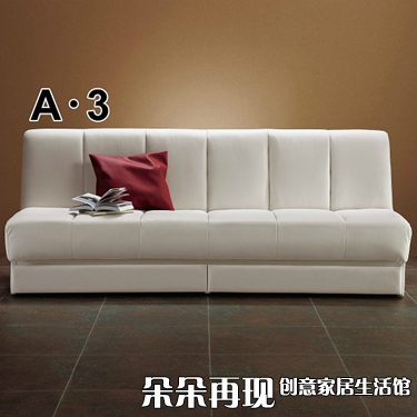 Anese Style Sofa Leather Ikea 1 2 M Double Pull Out Bed Minimalist