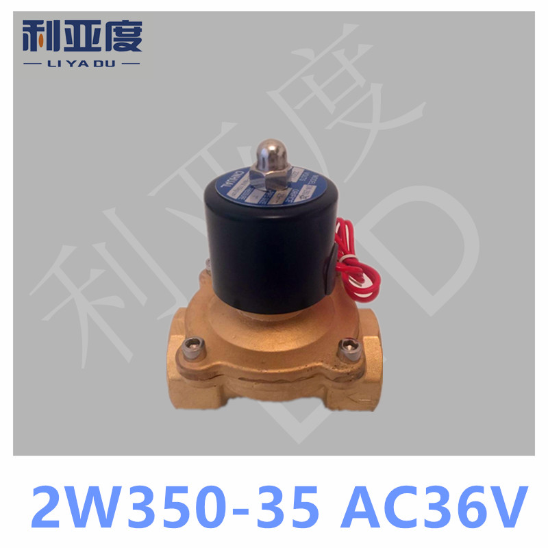 цена на 2W350-35 AC36V Normally closed type two position two way solenoid valve / water valve / valve / oil valve 2W350-35