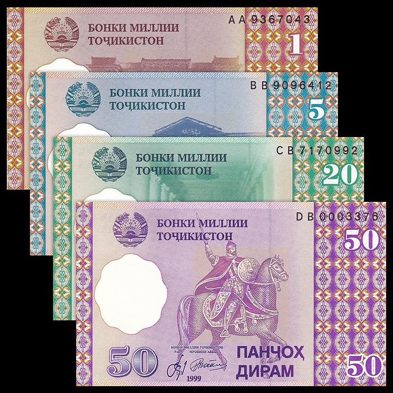 10 PCS TAJIKISTAN 1 DIRAM 1999 P-10 UNC PACK OF 10 NOTES