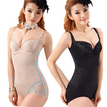 Hot One Piece shapers Women Full Body Slimming Control Seamless Waist Shapewear Bodyshaper coach corset HM2509