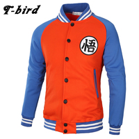 T Bird Brand 2017 Hoodies Men Dragon Ball Coat Casual Male Jacket Moleton Masculino Slim Cotton