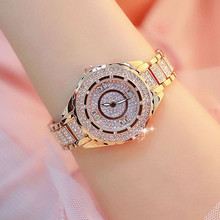 BS Hot Selling Watch High-Grade Watch Customized Full Diamond Watches Lady's Dress Watch Girl Bracelet Watches Montre Femme