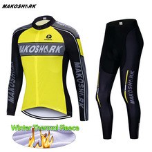 Winter Thermal Fleece Cycling Clothing Suit Pro Team Cycling Jersey Set Racing Maillot Rock Racing Bike Clothes Ropa Ciclismo nw 2018 team pro cycling team jersey winter thermal fleece racing sport bicycle clothing ropa ciclismo mountain
