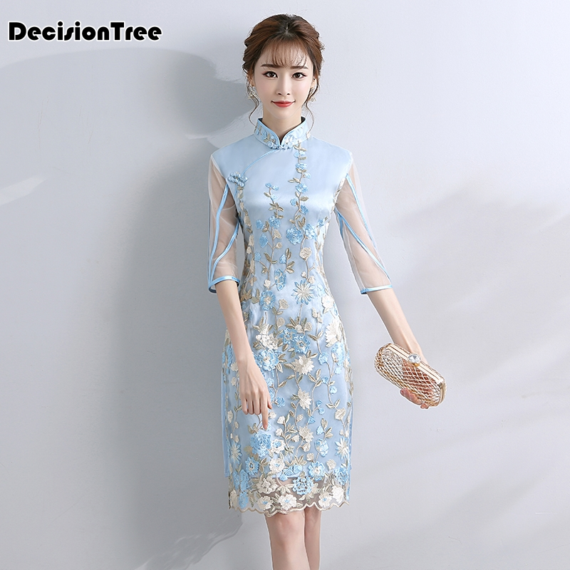 2019 New Traditional Modern Chinese Dress Qipao Cheongsam Wedding