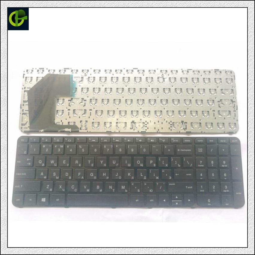 US Keyboard for HP Sleekbook 15 15T 15Z 15-B 15-U AEU36U00310 701684-001 Teclado