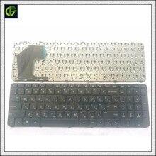 Rahmen Russische Tastatur für HP Pavilion Sleekbook 15 B183 15 15 B 15 b000 15 b100 15T B 15t b100 15t b000 15Z B 15 B058SR U36 RU