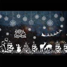 Removable Merry Christmas White Stickers Wall Showca Window Quote Snowflake Elk Tree Vinyl Decor Decal Self Adhesive Wallpaper