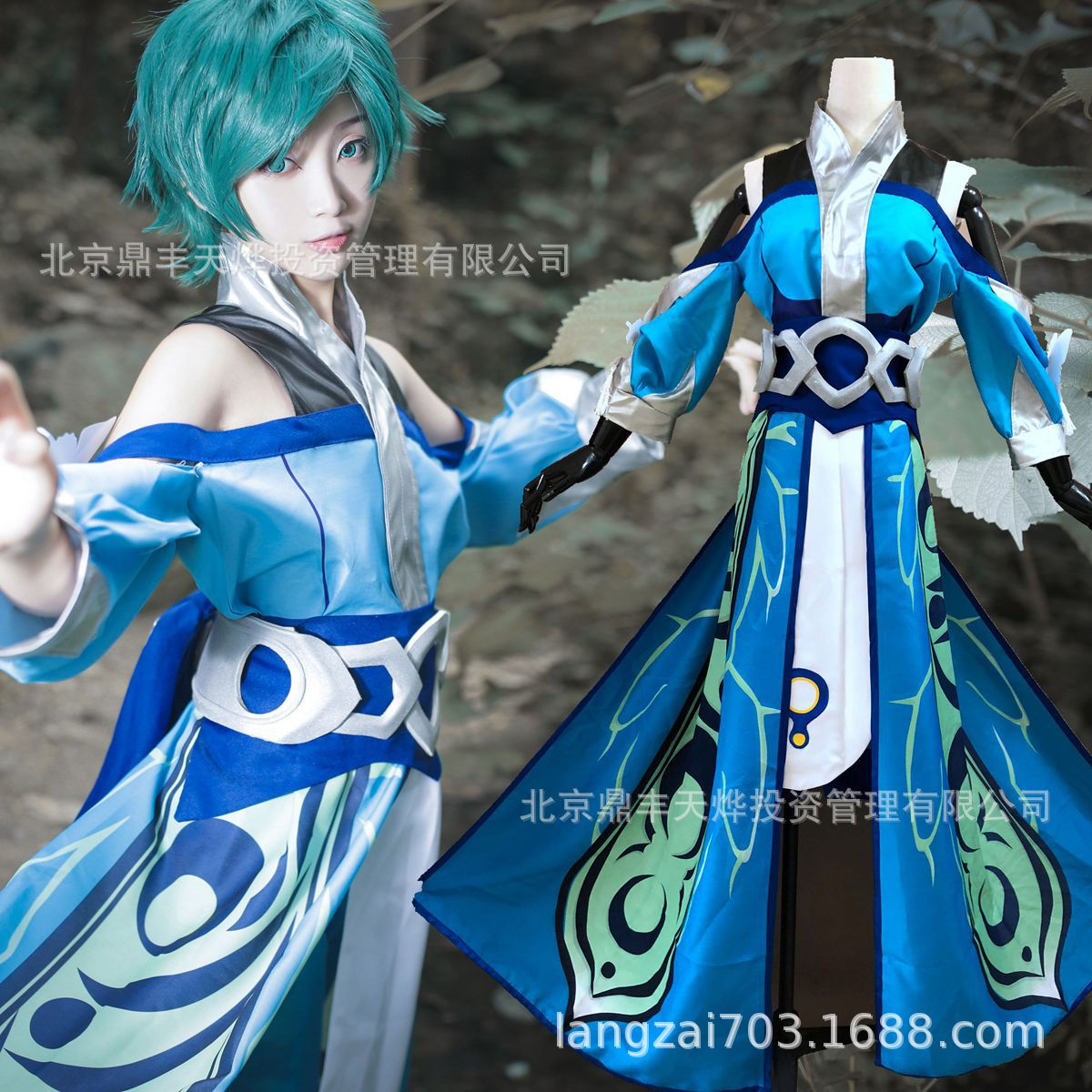 Hot Game Arena of Valor 5v5 Arena Game Zhuang Zhou Cosplay Costume Fantasy Classical Chinese Clothing Top+Pants+Sleeves