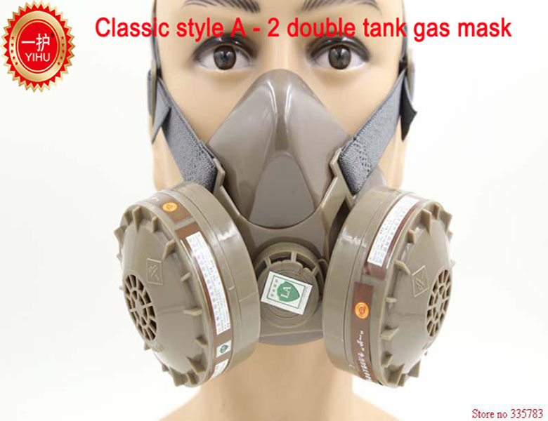 YIHU Respirator Gas Mask Two-pot Carbon Filter Mask Paint Pesticides Self-suction Poisonous Gas Protect Mask Safety Respirato