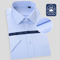 Summer pure cotton liquid ammonia iron short sleeved solid color shirt men's business attire QC064