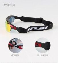 GUB 5200 model Man/Women Cycling Sports Sun Glasses MTB Bike Outdoor Eyewear Racing Bicycle Goggle Sunglasses 3 Lens