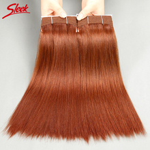 Sleek Brazilian Virgin Unprocessed Yaky Straight Hair 33# Thick End 113g/Pcs 2pcs/Lot 18-25-Year-Old Girl With Healthy Hair