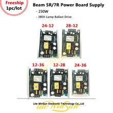 Litewinsune Lager 7R 230W Strahl Moving Head Power Board Versorgung 230 380V 28V 24V 12V 36V