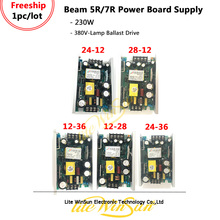 28V Beam 230-380V Power