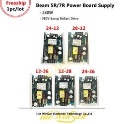 Litewinsune almacén 7R 230W fuente de alimentación de la cabeza móvil del haz 230-380V 28V 24V 12V 36V