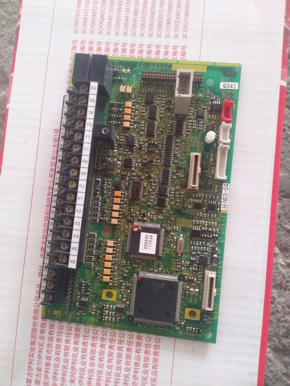 The frequency converter motherboard EP-3955D/E/C CPU board IO control board 30KW to 250KW frequency converter shf 7 5 k board cpu board control board dmc12008b 7 5kw