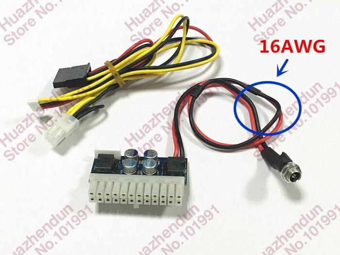 DC 12V 250W 24Pin Pico ATX Switch PSU Auto Auto ITX DC a DC Módulo - Cables de computadora y conectores - foto 2