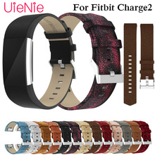 Crack leather Replacement Strap For Fitbit Charge 2 smart watch Band Interchangeable Smart sport Watch band For Fitbit Charge 2 sony lcs sc 8b