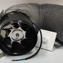 6 дюймов усилитель рядный канальный вентилятор высокоскоростной вентилятор с регулятором скорости металлический вентилятор с трубы вытяжной вентилятор 220V
