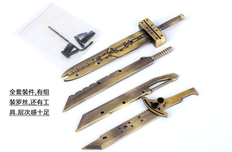 14cm Final Fantasy 7 FF7 assembly in 1 Combination Knife Weapon Sword Model Toys Fans Collection Christmas Gift Cosplay Figure (6)