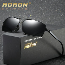 High Quality Metal Polarized Sunglasses Men 2017 Brand Men 'S Polarized Sun Glasses For Driving Fishing Goggle UV400 With Case