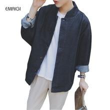 Oversize Men Bat Sleeve Denim Jacket Solid Color Fashion Casual Jean Coat Male Stand Collar Denim Overcoat Plus Size M-5XL