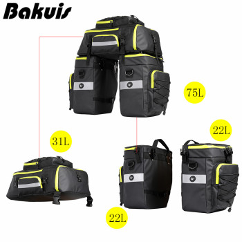 Bike pannier bag bicycle rear rack