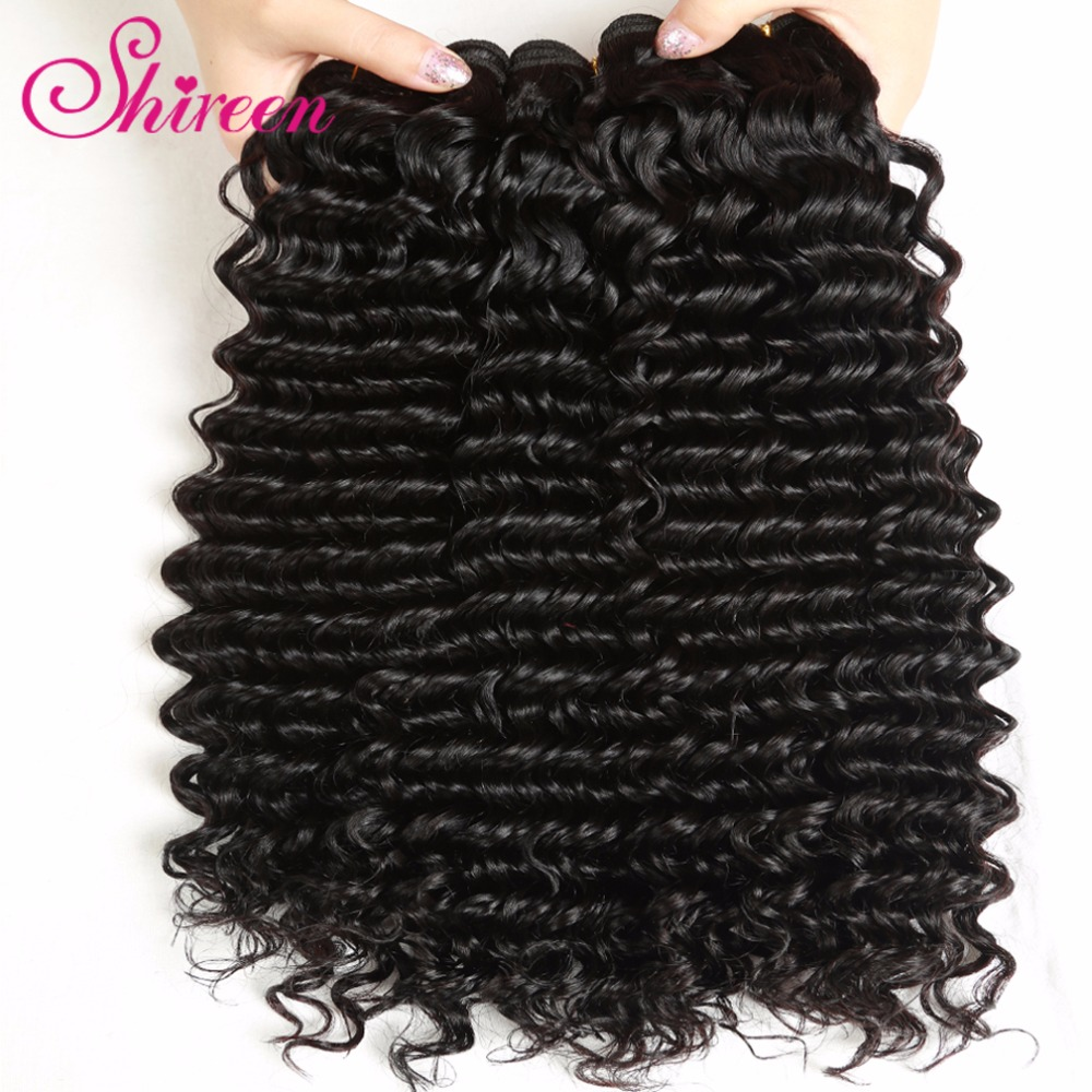 Shireen Brazilian Deep Wave Hair 4 Bundles Brizillian Hair Natural Color Tissage Bresilienne Remy Human Hair Extensions